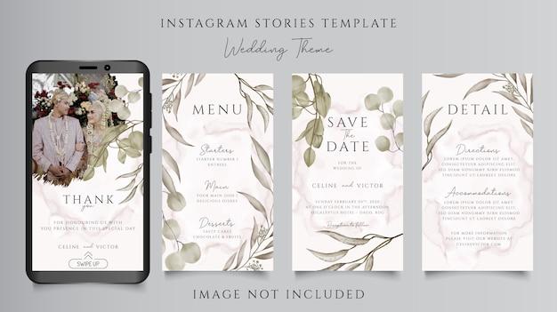 Шаблон истории instagram для старинной свадебной темы приглашения с цветочным фоном венка