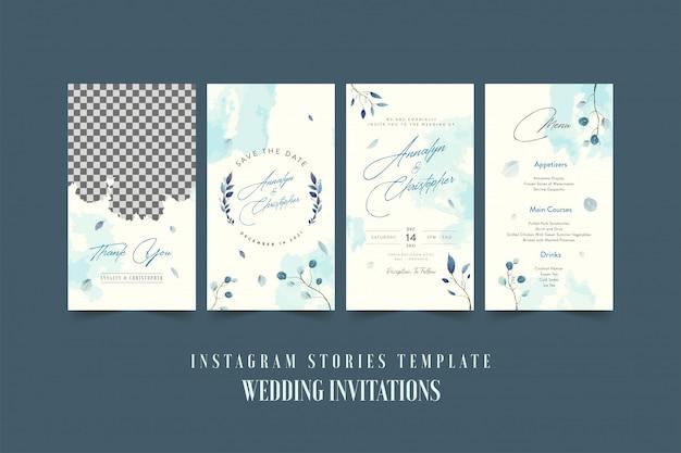 Шаблон instagram историй для свадебного приглашения с акварельными цветами и листьями