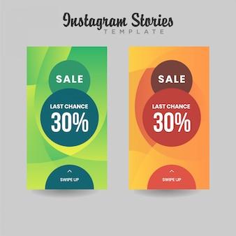 Instagram stories template sale banner