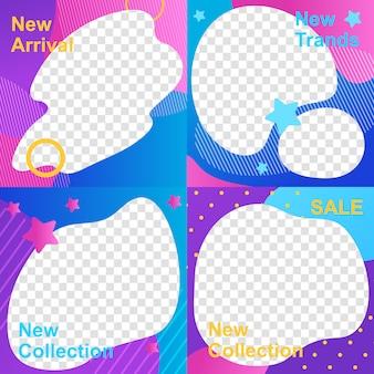 Набор шаблонов фреймов instagram stories в цветном абстрактном дизайне