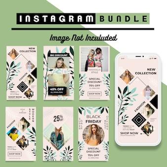Современный instagram story fashion шаблон
