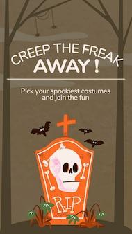 Вектор шаблона истории instagram, реклама события празднования хэллоуина