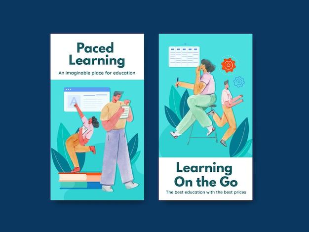 オンライン学習コンセプト、水彩スタイルのinstagramストーリーテンプレート