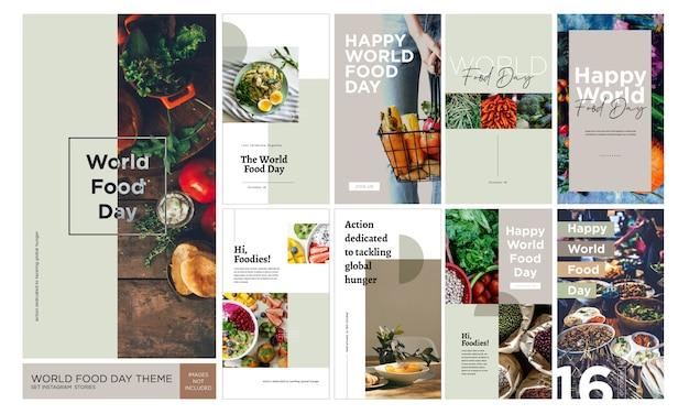 Всемирный день продовольствия набор instagram story template