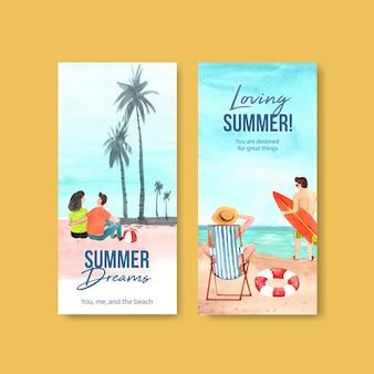 Instagram夏テンプレート