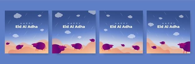 イードアルアドハムバラクをテーマにしたinstagramテンプレートまたはソーシャルメディア投稿テンプレート