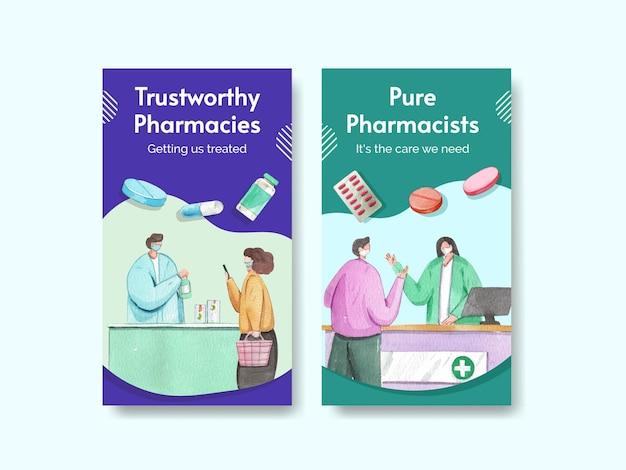 Modello di instagram impostato con la giornata mondiale dei farmacisti in stile acquerello