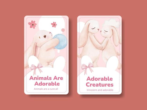 愛らしい動物のコンセプト、水彩スタイルのinstagramテンプレート