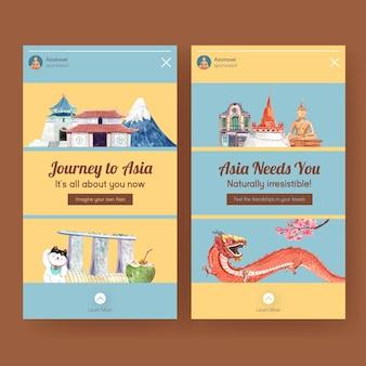 소셜 미디어 및 온라인 마케팅 수채화 벡터 일러스트 레이 션을위한 아시아 여행 컨셉 디자인 instagram 템플릿