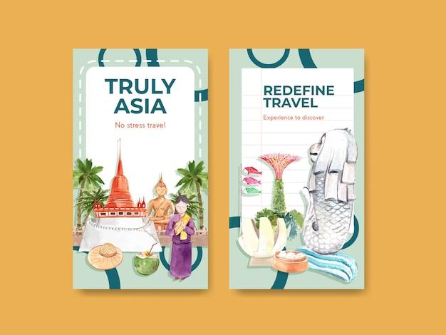 Шаблон instagram с концептуальным дизайном путешествий по азии для социальных сетей и интернет-маркетинга акварель векторные иллюстрации