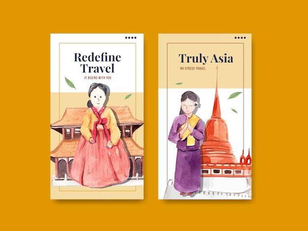 Modello di instagram con concept design di viaggio in asia per social media e illustrazione di vettore dell'acquerello di marketing online