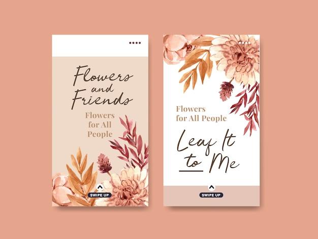 소셜 미디어 및 디지털 마케팅 수채화 그림 가을 꽃 컨셉 디자인 instagram 템플릿.