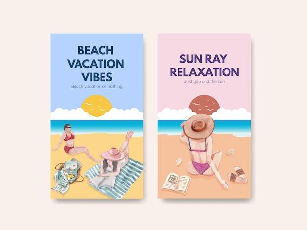 ソーシャルメディアの水彩イラストのビーチ休暇のコンセプトデザインとinstagramのテンプレート