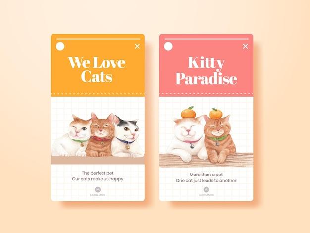 수채화 스타일의 귀여운 고양이와 instagram 템플릿
