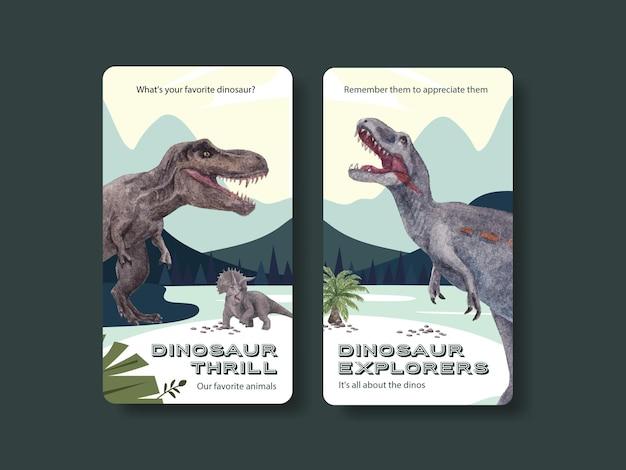 Шаблон instagram с концепцией динозавра, акварель в стиле