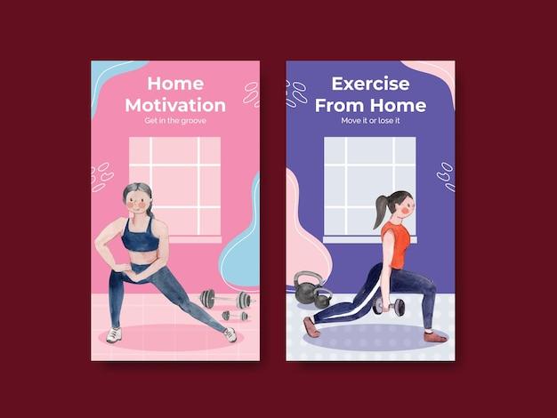 Modello di instagram con il concetto di esercizio a casa, stile acquerello