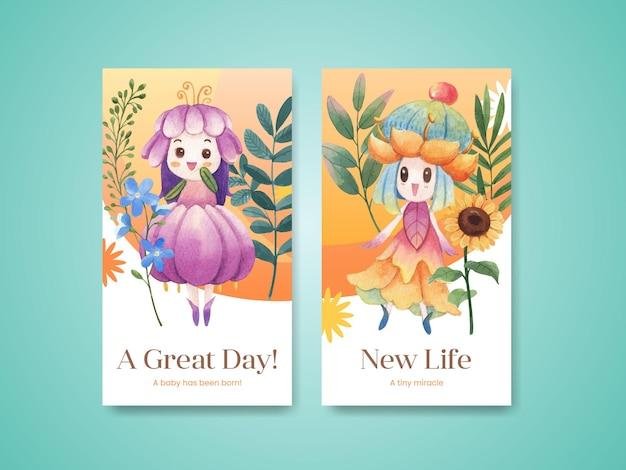 花のキャラクターのコンセプト水彩イラストとinstagramのテンプレート