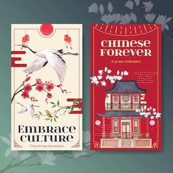 Шаблон instagram с концептуальным дизайном счастливого китайского нового года с акварельной иллюстрацией в социальных сетях и интернет-маркетинге