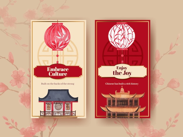 Instagram template with happy chinese new year concept design with social media and online marketing watercolor illustration
