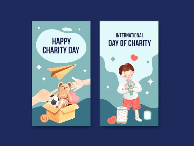 Шаблон instagram с международным днем благотворительности концептуального дизайна для социальных сетей и интернет-акварель вектор.
