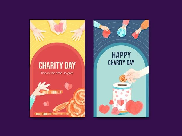 ソーシャルメディアとインターネット水彩ベクトルの国際慈善のコンセプトデザインのinstagramテンプレート。