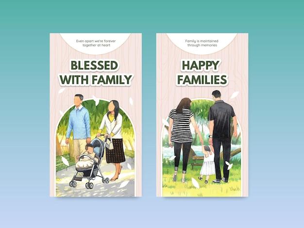 国際家族デーのコンセプトデザインの水彩イラストとinstagramのテンプレート