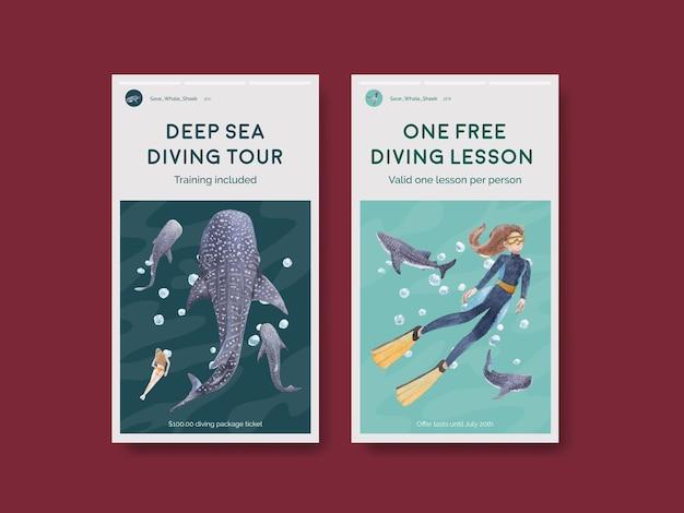 국제 고래 상어의 날 개념이 포함된 instagram 템플릿