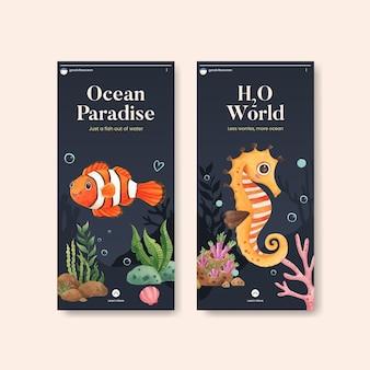 바다 기쁨 개념 수채화 스타일의 instagram 템플릿