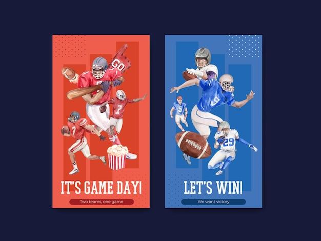온라인 마케팅 및 소셜 미디어 수채화 벡터 일러스트 레이 션을위한 슈퍼 볼 스포츠 컨셉 디자인 instagram 템플릿.