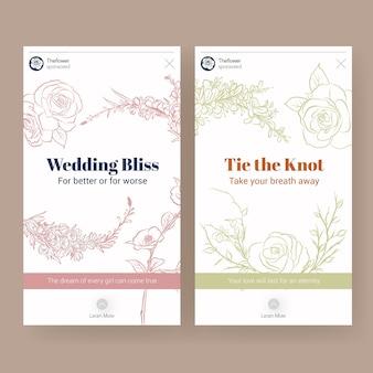 소셜 미디어 벡터 일러스트 레이 션에 대 한 결혼식 개념 디자인 instagram 템플릿.