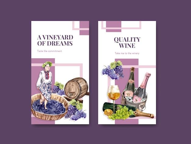 Шаблон instagram с концепцией винной фермы для акварельной иллюстрации в социальных сетях.