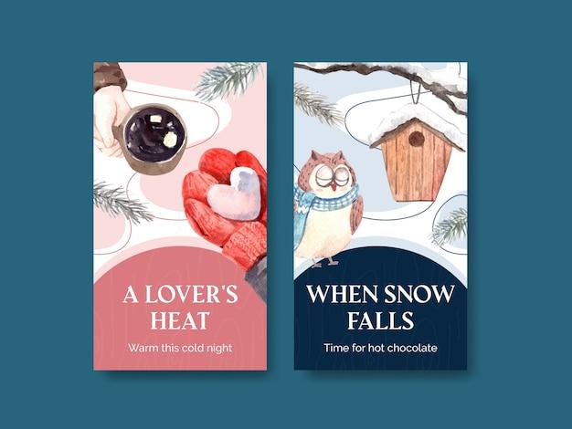 Шаблон instagram с зимним любовным концептуальным дизайном для социальных сетей и интернет-акварель векторная иллюстрация