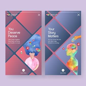 ソーシャルメディアとオンラインマーケティングの水彩ベクトルイラストによる世界精神保健デーのコンセプトデザインのinstagramテンプレート。