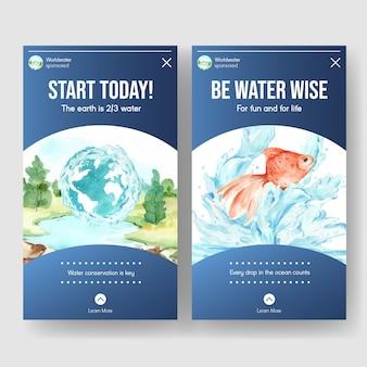 Шаблон instagram с концептуальным дизайном всемирного дня воды для акварельной иллюстрации в социальных сетях