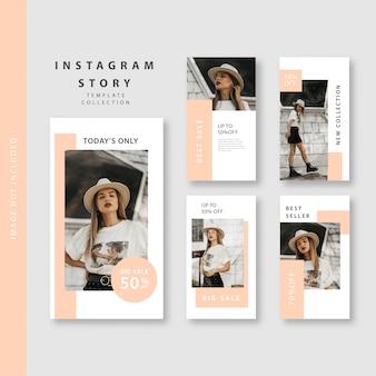 Шаблон истории instagram