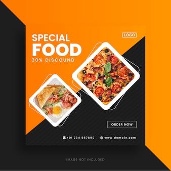Шаблон сообщения instagram социальных медиа еды