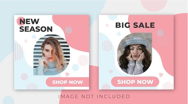 Современная мода продажа продвижение instagram шаблон сообщения