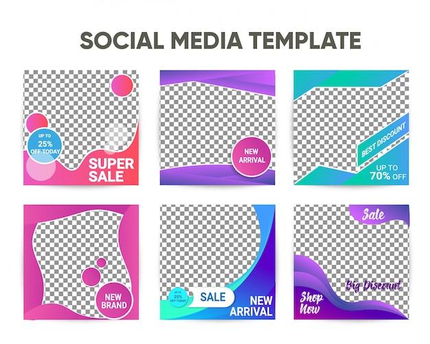 Современный instagram квадратный пост шаблон с красочным дизайном набора