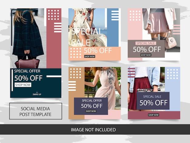 Простой шаблон сообщения о продаже моды в instagram