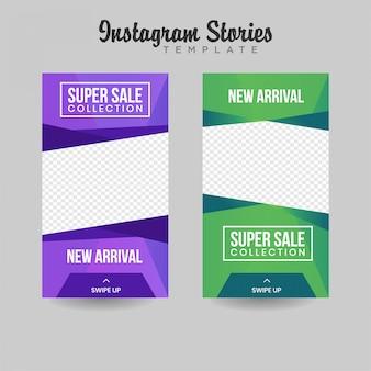 Instagram рассылка шаблона продажи баннера премиум