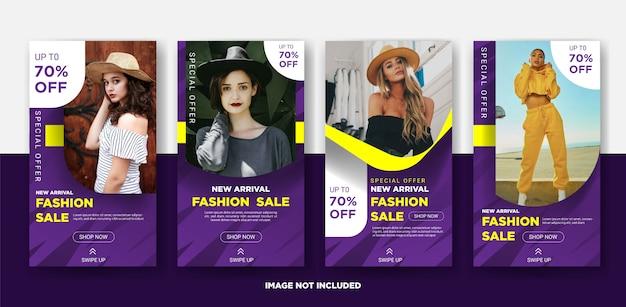 ファッション販売のためのinstagramストーリーテンプレート
