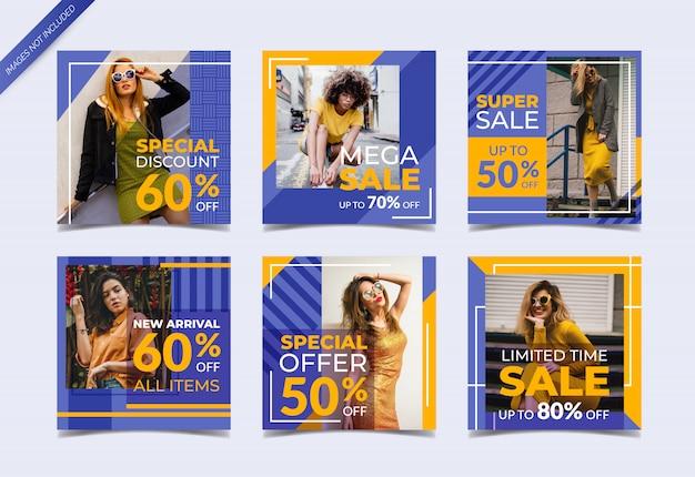 Instagram投稿テンプレートまたは正方形バナーセット、ファッション販売