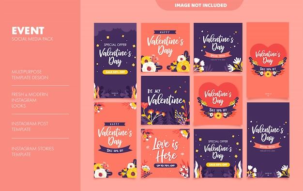 Instagramのストーリーとフィードのバレンタイングリーティング