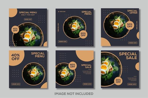 Instagramのフィード投稿テンプレートソーシャルメディア食品高級レストラン