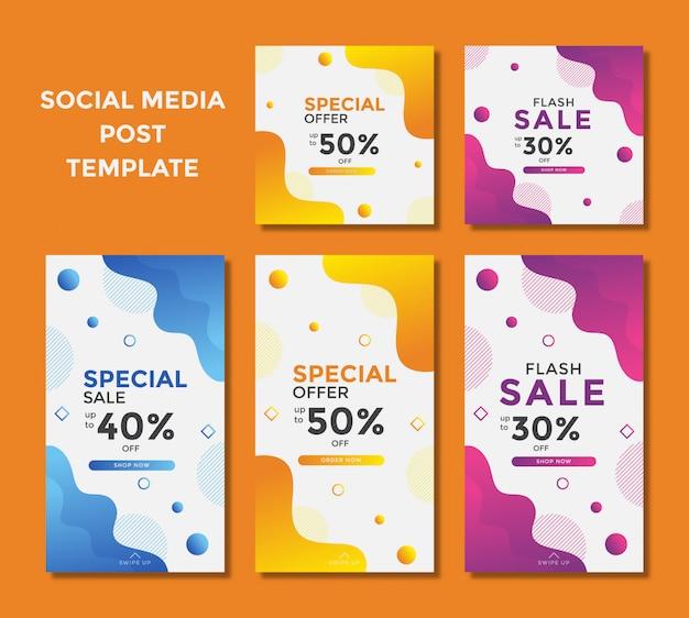 ソーシャルメディアのinstagram投稿のモダンな販売バナー