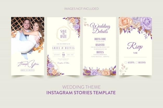 水彩花と葉の結婚式の招待カードのinstagramストーリーテンプレート