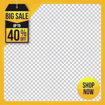 Продажа баннеров веб социальных сетей instagram