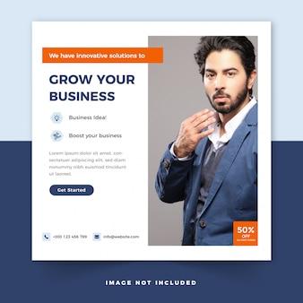 Бизнес квадратный флаер или instagram пост шаблон