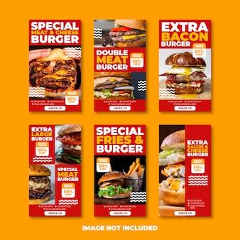Вкусный гамбургер instagram история или баннер шаблон