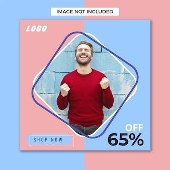 ソーシャルメディアの投稿とinstagramの投稿テンプレート